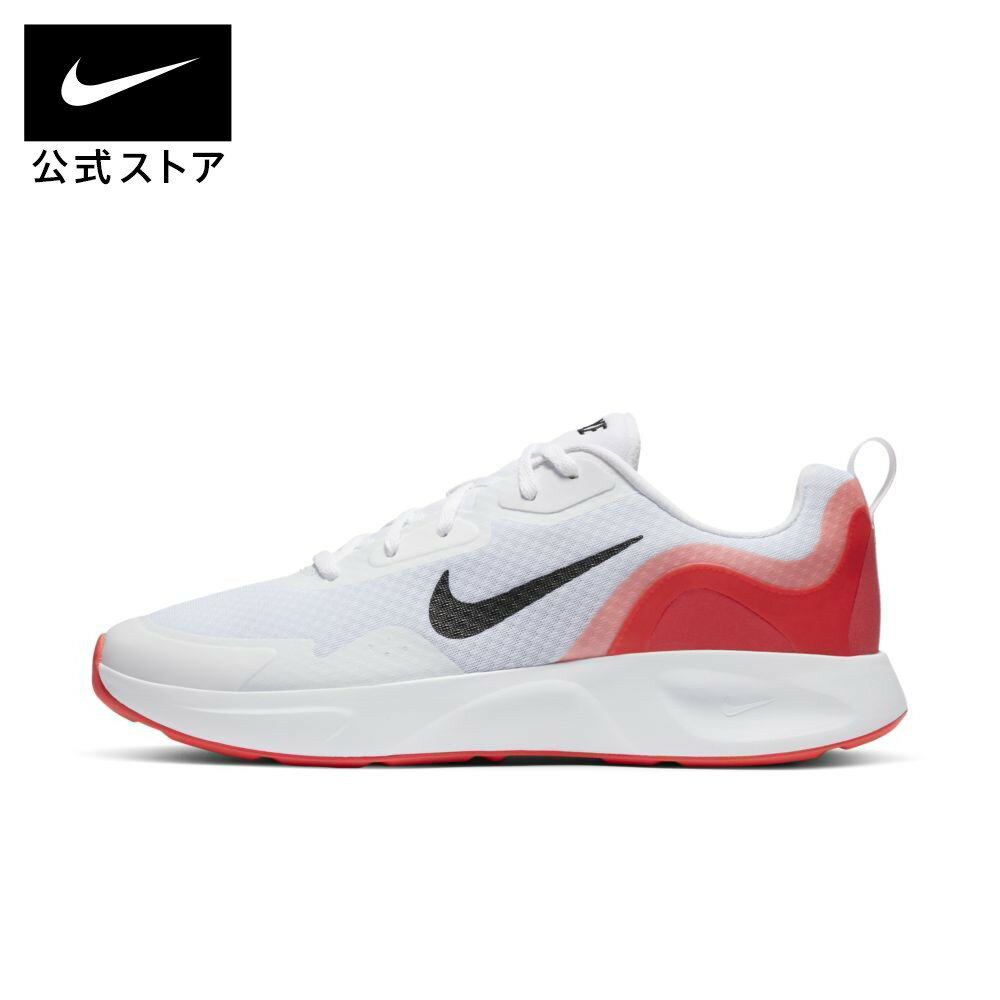 wholesale nike air veers black shoes clearance