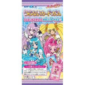 Ensky heartcatch pretty cure the practice of Fortune card gum candy toy BOX