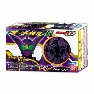 Bandai Kamen Rider OOo o-medal 4 (shokugan) BOX