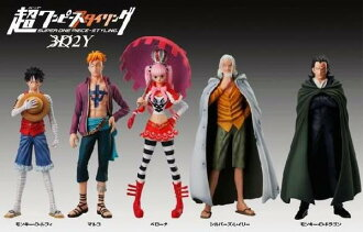 Sale ■ ■ Super one piece styling 3D2Y candy toy BOX