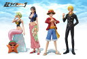 Bandai super one piece styling AMBITIOUS MIGHT (candy toy) BOX