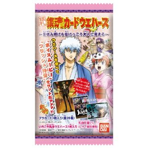 Bandai GINTAMA card wafers-summer vacation everyone pretty adult looks ~ candy toy BOX