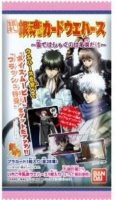 GINTAMA card wafers-a frolic in the snow kids-food toys BOX