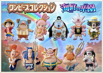 One piece collection undersea paradise candy toy BOX
