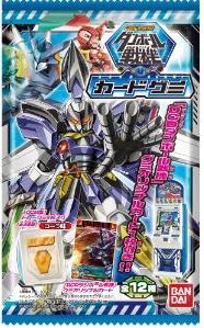 データカードダスダンボール military secret card silverberry (candy toy) BOX February, 2012 release