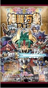 Shinrabansho Choco demon king and the eight pillar stone (pillars) vol.1 (shokugan) carton