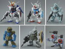 8 (candy toy) FW GUNDAM CONVERGE () BOX