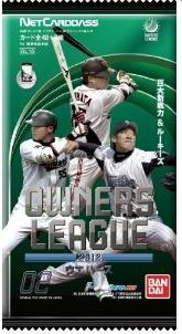 OWNERS LEAGUE (League owner's) 2012 wafer 02 candy toy BOX