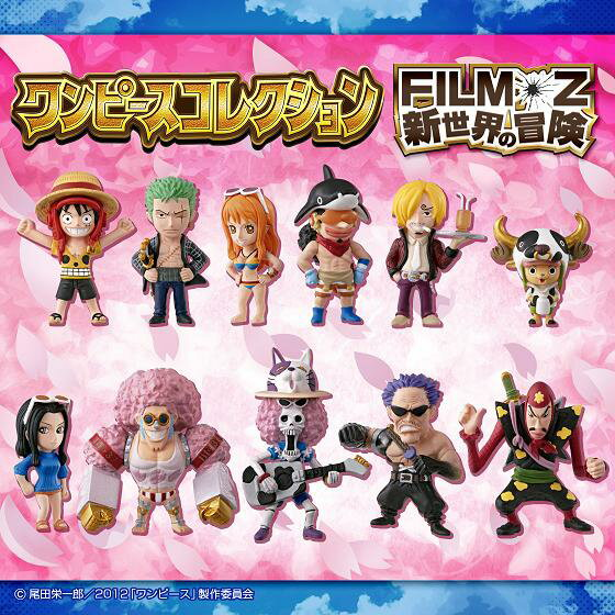 One piece FILM Z new world adventure food toys BOX