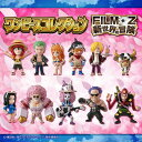 Adventure (candy toy) BOX of the one piece collection FILM Z new world