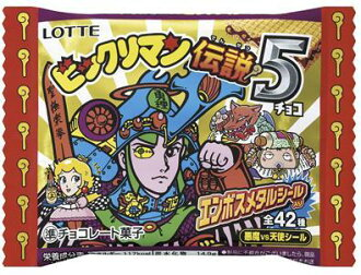 5 (candy toy) astonishment man legend BOX