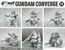 (reservation) 11 (candy toy) FW GUNDAM CONVERGE (ガンダムコンバージ) BOX June 24, 2013