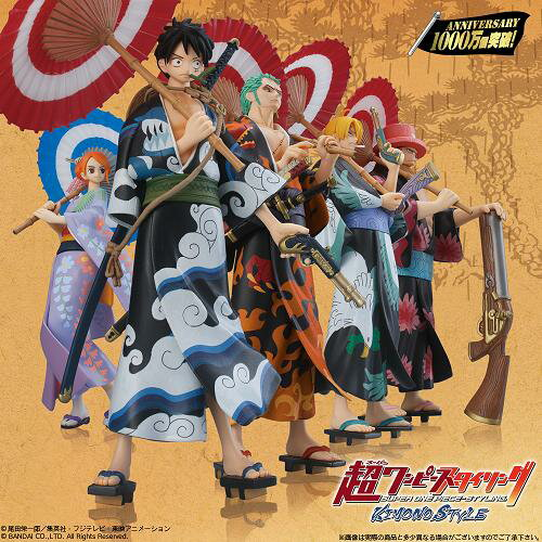 Super one piece styling KIMONO STYLE candy toy BOX