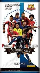 PANINI FOOTBALL LEAGUE wafer start selection (candy toy) BOX August 19, 2013