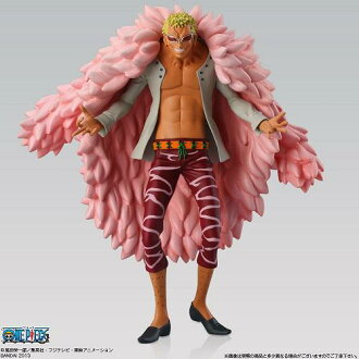 Super one piece styling Don Quixote ドフラミンゴ (candy toy)