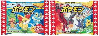 ポケモンウエハースチョコ Lotte candy toy BOX