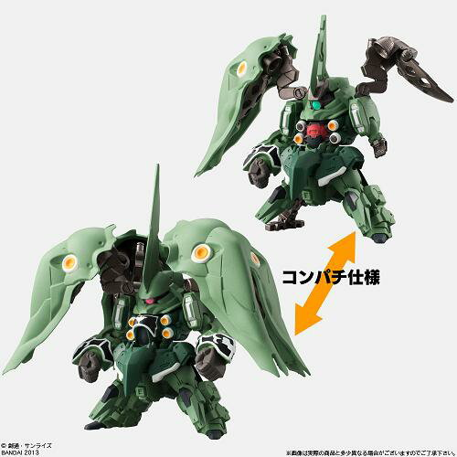 (reservation) (the temporary )FW GUNDAM CONVERGE (ガンダムコンバージ) EX01 (candy toy) beginning of December, 2013)