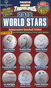 2010 3 HIDDEN TREASURES WORLD STARS VOL.2 ■ box set ■( free shipping)