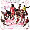 楽天トレカショップ二木■セール■BBM 女子ホッケー日本代表 さくらジャパンカードセット 2012