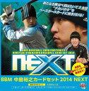 ■セール■BBM 中島裕之 ベースボールカードセット 2014 NEXT