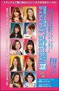 BBM プロ野球チアリーダーカード 2014 DANCING HEROINE -舞- BOX