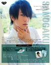 JUNON「佐野岳」ファースト・トレーディングカード BOX(送料無料)