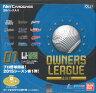 ■セール■プロ野球 オーナーズリーグ OWNERS LEAGUE 2015 01 [OL21] BOX