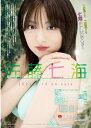 (予約)「佐藤七海」ファースト・トレーディングカード BOX■3ボックスセット■(二木限定BOX特典付) 2021年5月15日発売予定