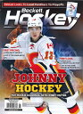 BECKETT HOCKEY #273 MAY 2015