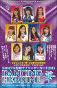 BBM プロ野球チアリーダーカード 2015 DANCING HEROINE -華- BOX