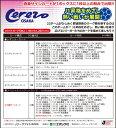 2015 Jリーグ カード チームエディション・メモラビリア セレッソ大阪 BOX(送料無料)