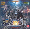 GUNDAM CROSS WAR(ガンダムクロスウォー) ブースターパック BOX 【GCW-BO01】