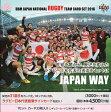 ラグビー BBM RUGBY ALL JAPAN CARD SET 2016 セット