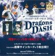 BBM 中日ドラゴンズ ベースボールカードセット 2016 Autographed Edition DRAGONS DASH