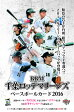 BBM 千葉ロッテマリーンズ ベースボールカード 2016 BOX(送料無料)