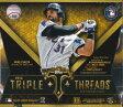 MLB 2016 TOPPS TRIPLE THREADS BASEBALL BOX(送料無料)