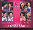 「2015/16 V・プレミアリーグ女子」トレーディングカード BOX(ボックス予約特典カード添付)