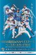 BBM 横浜DeNAベイスターズ ベースボールカード 2016 BOX(送料無料)