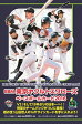 BBM 東京ヤクルトスワローズ ベースボールカード 2016 BOX(送料無料)
