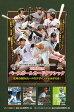 (予約)2016 BBM ベースボールカード CLASSIC BOX■3ボックスセット■(送料無料)(7月上旬発売)