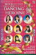 BBM プロ野球チアリーダーカード 2016 DANCING HEROINE -舞- BOX