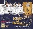 (予約)BBM 埼玉西武ライオンズカードセット 2016 Autographed Edition 「KING OF BEAST」(8月中旬発売)