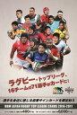 BBM ジャパン ラグビー トップリーグカード 2016/2017 BOX(送料無料)