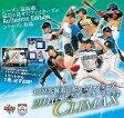 (予約)BBM 北海道日本ハムファイターズ ベースボールカードセット Authentic Edition 2016 CLIMAX(9月中旬発売)
