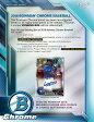 MLB 2016 BOWMAN CHROME BASEBALL VENDING BOX (9月7日入荷)