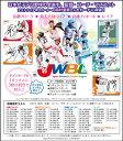 (予約)EPOCH 2016 日本女子プロ野球リーグ オフィシャルカード BOX(10月15日へ延期
