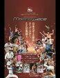 (予約)BBM スポーツトレーディングカード 「MASTERPIECE」■3ボックスセット■(送料無料)(10月下旬発売)