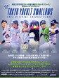 (予約)「第3回ファンが選ぶ東京ヤクルトスワローズ2016」公式トレーディングカード BOX(BOX特典カード付) (11月26日発売)