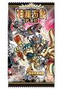 ■感謝セール■神羅万象チョコ 第12章 幻双竜の秘宝 第3弾(食玩) BOX