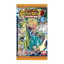 (予約)ドラゴンボール超戦士シールウエハースZ -未来世界の激闘-(食玩)BOX 2016年12月20日発売